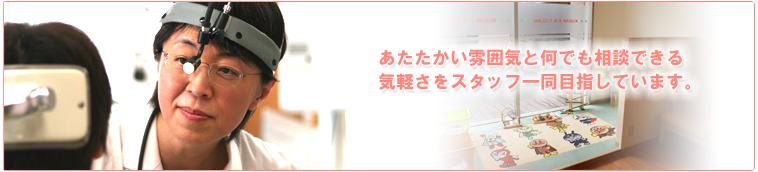 11月1日開院予定, 京都市,伏見区,中書島, くすみ耳鼻咽喉科クリニック, 11月1日開院