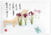 20140709_3